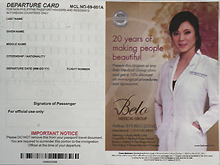 ZZZ_101410_2_b - Philippine Immigration Card Scandal: Vicky Belo Picture On It - Visa and Immigration