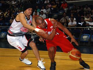 Basketball Shoes Baguio