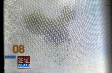 New Chinese e-passport shows sea map of areas claimed by PHL, Vietnam
